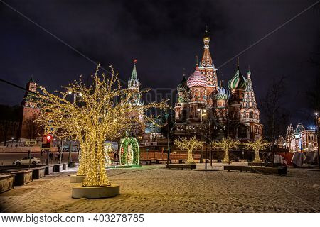 Moscow, Russia - February 04, 2020: Festively decorated for winter holidays Zaryadye Park. Panorama of Moscow. Russia christmas