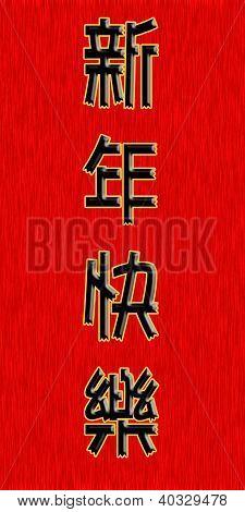 Kung Hei fat Choy Chinesisches Neujahr