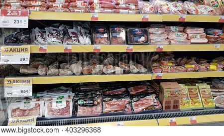 Russia, St. Petersburg 11.01.2021 Meat Delicacies On Sale In The Supermarket During The Coronavirus