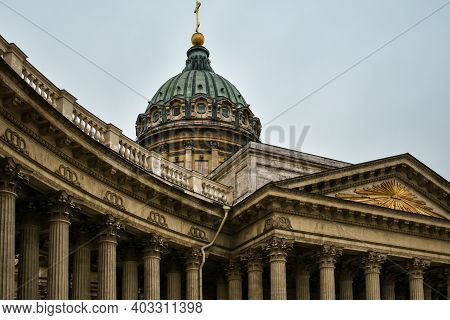 Kazan Cathedral Is The Cathedral Of The St. Petersburg Diocese Of The Orthodox Church. Street Lamp O