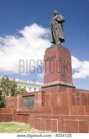 Statue Of Lenin Vladimir Ilijc Uljanov