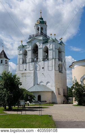 Russia July 2, 2020 Yaroslavl, View Of The Belfry In The Yaroslavl Museum Reserve, Photo Was Taken O