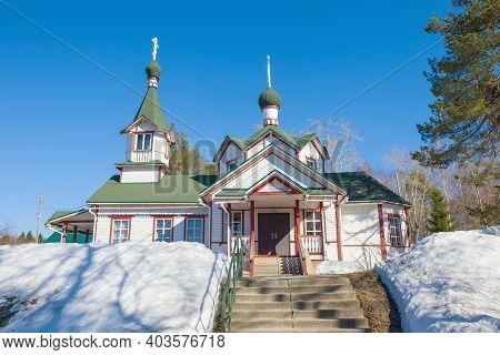 Sunny April Day At The Ascension Church. Pitkyaranta, Karelia