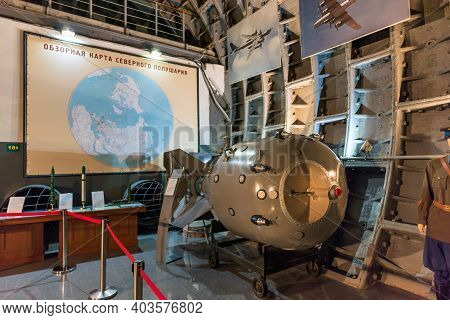 Moscow, Russia - 07 12 2017: A Cold War Soviet Era Russian Atomic Bomb In A Museum Inside The Former
