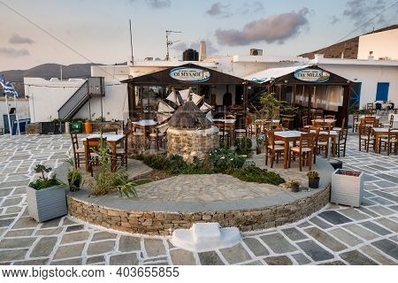 Ios, Greece - September 21, 2020: Greek Restaurant In The Square In The Center Of Chora On The Islan