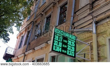 Electronic Led Board Exchange Rates Of Dollar, Euro, Ruble, Hryvnia. Currency Exchange Rate Sign Boa
