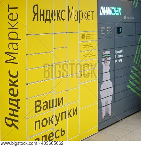 Postamat Yandex And Omni Cdek Store, Point Of Delivery Of Goods From The Shop - Moscow, Russia, 04 J