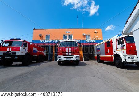 Foros, Crimea - June 29. 2019 Fire Trucks In Front Of The Building Of The Ministry Of Emergencies