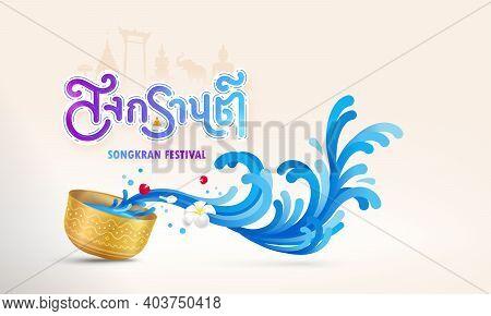 Songkran Thailand Water Splash Festival Banner. Celebration Typeface Design In Thai Language Alphabe