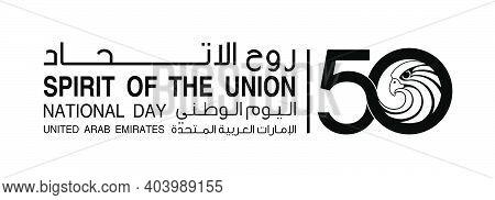 Uae1006-06.eps