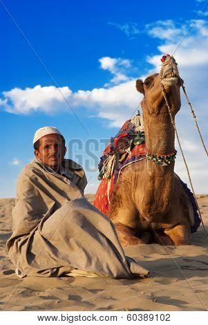 Live In The Thar Desert