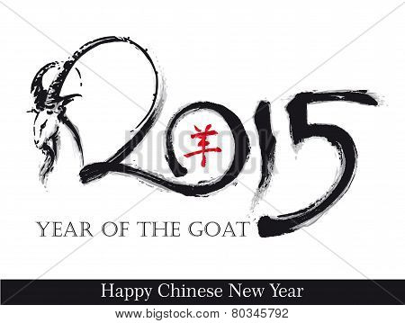 Goat 2015 N Year Of The Goat - Small Symbol