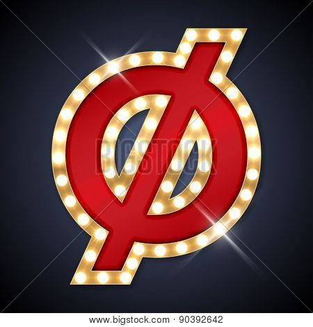 Vector illustration of realistic retro signboard vowel letter Ø. Part of alphabet including special European letters.
