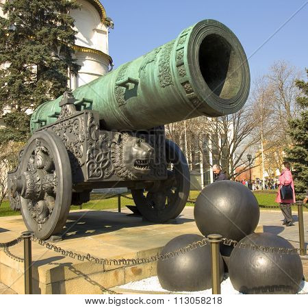Moscow, King Cannon