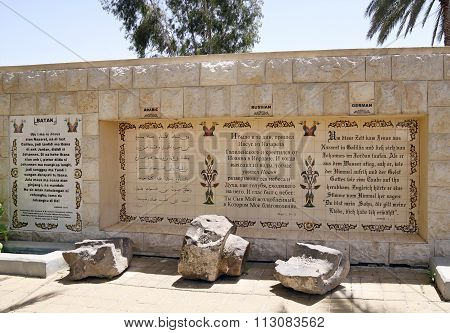 Yardenit - Baptismal Site On The Jordan River