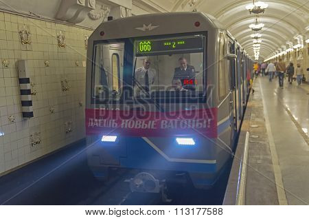Metro Train Decorated With A Banner.