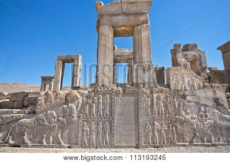 Ruins Of Ancient Palace With Bas-relief With Symbols Of Zoroastrians, Persepolis, Modern Iran.