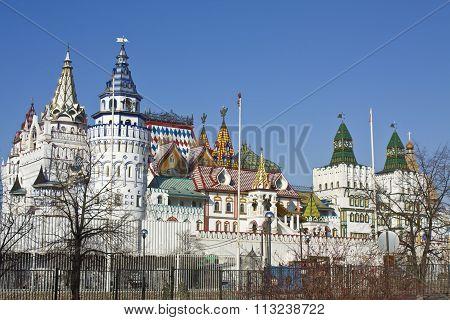 MOSCOW - APRIL 3, 2010: Cultural centre