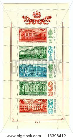 USSR - CIRCA 1986: A stamp printed in USSR shows image of the Historic buildings Russia, circa 1986.