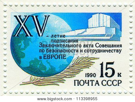 USSR - CIRCA 1990: A stamp printed in USSR shows image of The Helsinki Accords, Helsinki Final Act, during July and August 1, 1975, circa 1990.