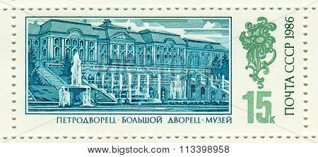USSR - CIRCA 1986: A stamp printed in USSR shows image of the Petergof or Peterhof , known as Petrodvorets from 1944 to 1997, is a municipal town of the  St. Petersburg, circa 1986  .
