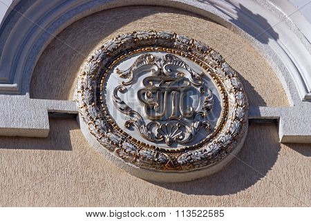Old Architectural Ornament