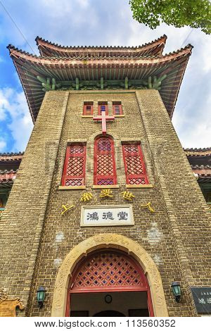 Hongde Tang Christian Protestant Church Duolon Cultural Road Hongkou District Shanghai China