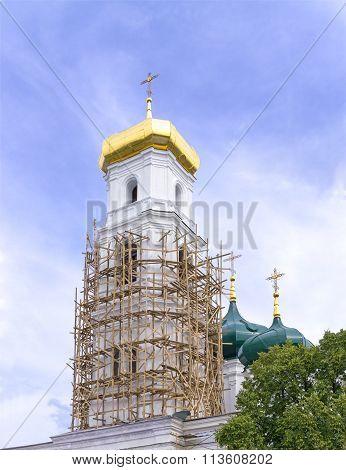 Belfry Of Orthodox Church
