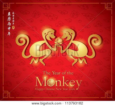 Chinese Zodiac - Monkey. Chinese New Year 2016. Translation of Stamp: Monkey. Word on peach: Longevity. Translation of Calligraphy: Chinese lunar new year 2016.
