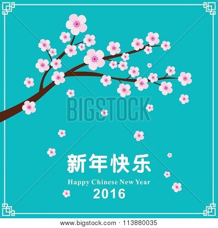Vintage Chinese new year poster design with plum blossom, Chinese wording meanings: Happy Chinese Ne