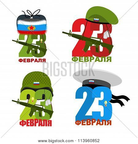 Set logo for 23 February. Figures in soldiers helmets. Green beret and protective soldiers helmet. Automatic weapons gun. Ushanka - Hat Russian partisans. Winter hat in colors of Russian flag. Text in Russian: 23 February. poster