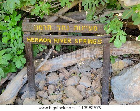 Falls Stones Park Recreation Area. Spring Of Hermon River.