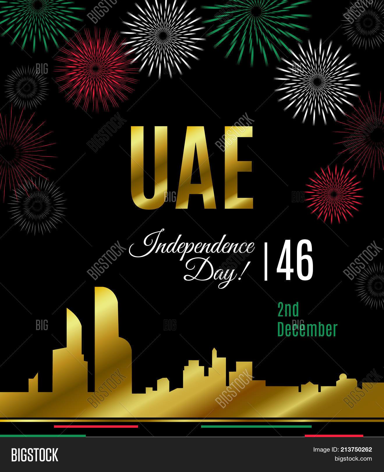 United Arab Emirates Vector Photo Free Trial Bigstock