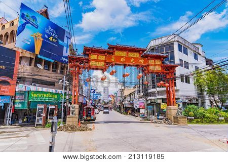 CHIANG MAI THAILAND - JULY 29: This is one of the entrances to the downtown area of Chiang Mai July 29 2017 in Chiang Mai