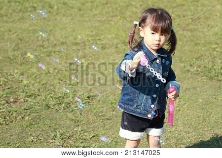 Japanese Girl (3 Years Old) Playing With Bubble