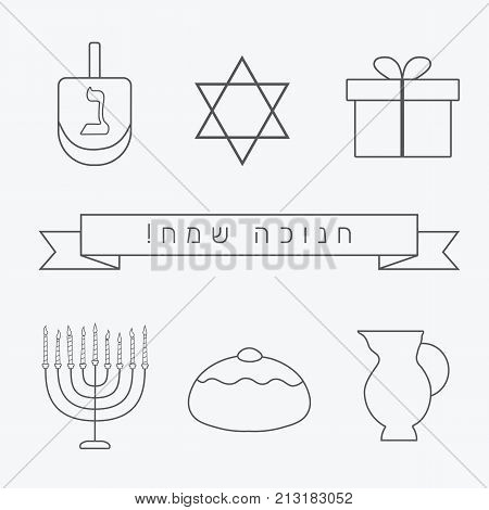 Hanukkah Holiday Flat Design Black Thin Line Icons Set With Text