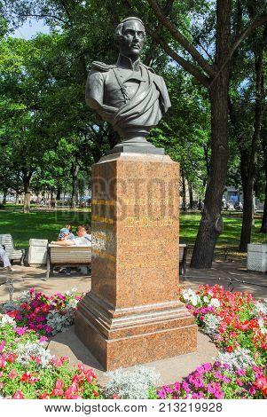 Lermontov Monument - Saint Petersburg, Russia