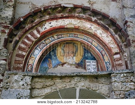 Element of the outer wall of the Zemian monastery