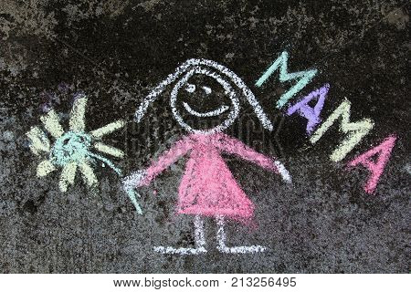 chalk drawing on asphalt: Cute mother portrait and word MAMA