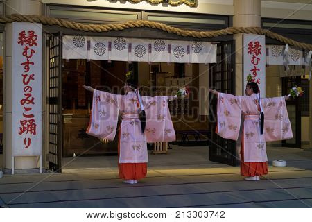 Hiroshima, Japan -  May 27, 2017: Dance performance at the Manto Mitama Matsuri festival in front of the Hiroshima Gokoku-jinja Shrine