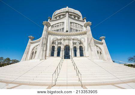 Baha'i Place Of Worship