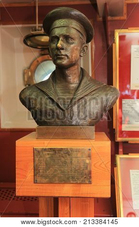 St. Petersburg, Russia - October 27, 2012: Bust Belysheva Alexander the museum cruiser