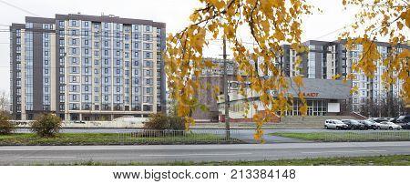 DNEPR, UKRAINE, NOVEMBER 11, 2017: New buildings in the city of Dnepr Ukraine