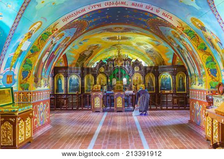 Interior Of St. Seraphis Of Sarov Church