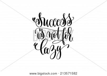 success is not for lazy black and white hand lettering positive quote, motivation and inspiration phrase to poster, t-shirt design or greeting card, calligraphy vector illustration