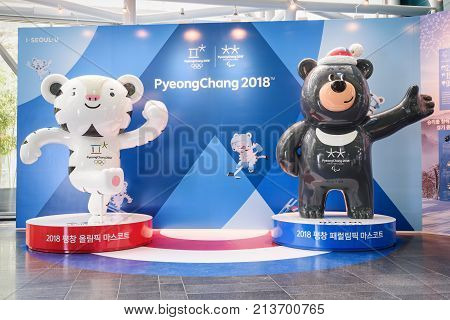 Mascots Of The 2018 Winter Olympics And Paralympics, South Korea