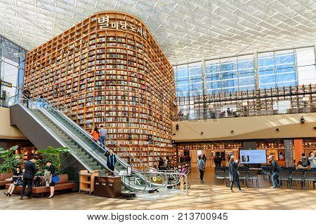 View Of Huge Bookshelves In Starfield Library Of Seoul