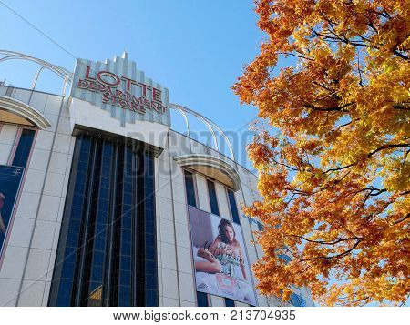 Seoul South Korea - 30 October 2017: Lotte Department store in autumn season. Lotte Department is a Korean retail company established in 1979.