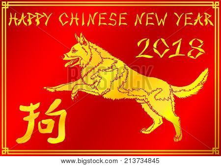 The Running gold Dog German Shepherd and hierogliph on redbackground. Card with Chenese New Years mood. Vector illustration.
