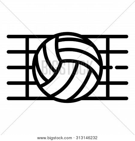 Ball In A Volleyball Net Icon. Outline Ball In A Volleyball Net Icon For Web Design Isolated On Whit